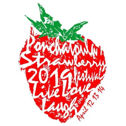 Ponchatoula Strawberry Fest